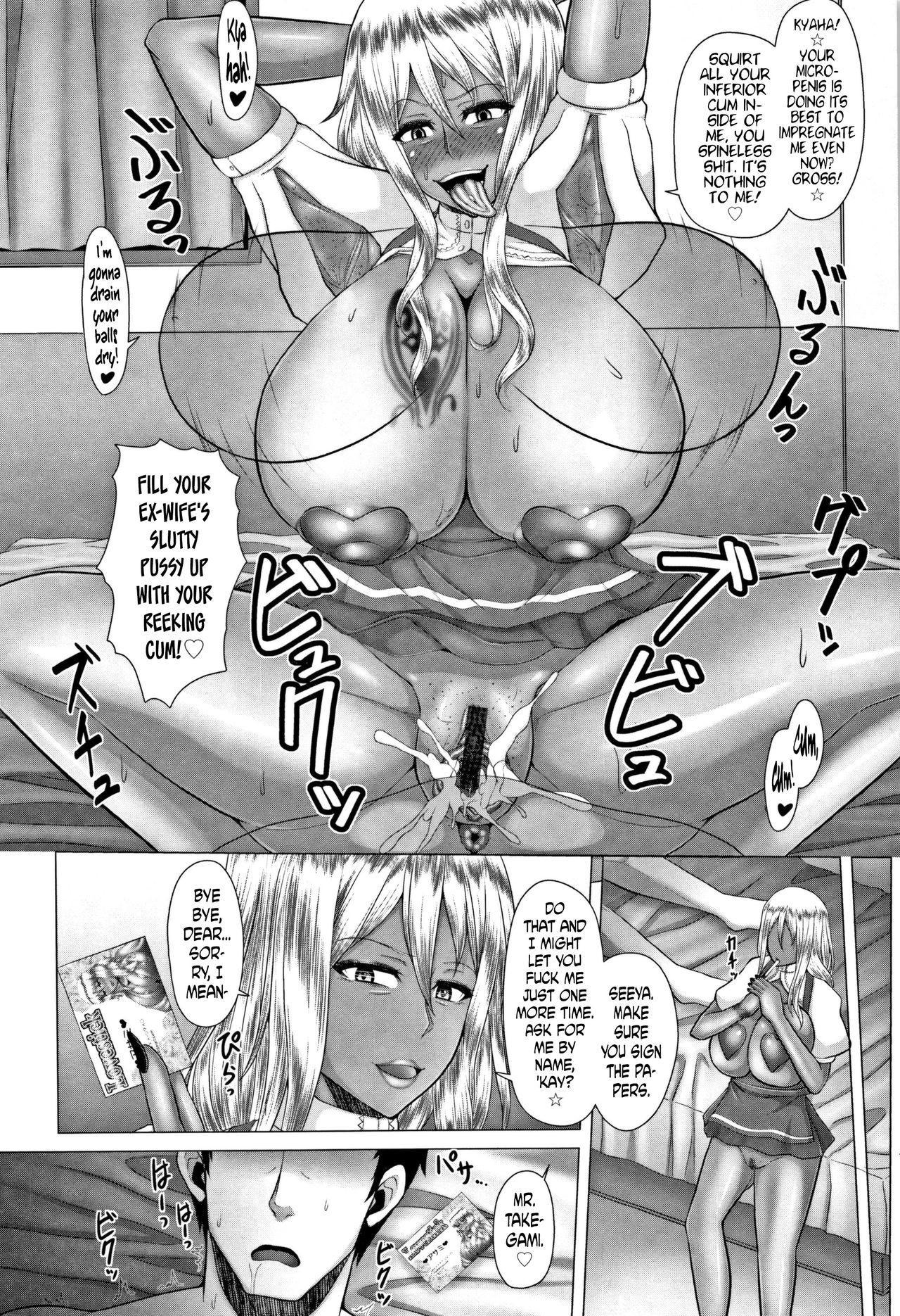 [Inoue Nanaki] Joushiki Daha! Kuro Gal Bitch-ka Seikatsu Ch. 1-3, 5-8 [English] [Dark Mac + N04h] 119