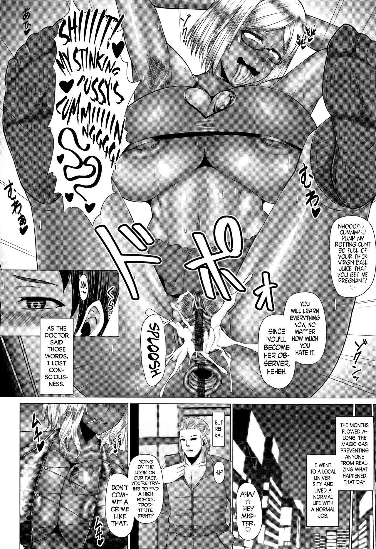 [Inoue Nanaki] Joushiki Daha! Kuro Gal Bitch-ka Seikatsu Ch. 1-3, 5-8 [English] [Dark Mac + N04h] 139