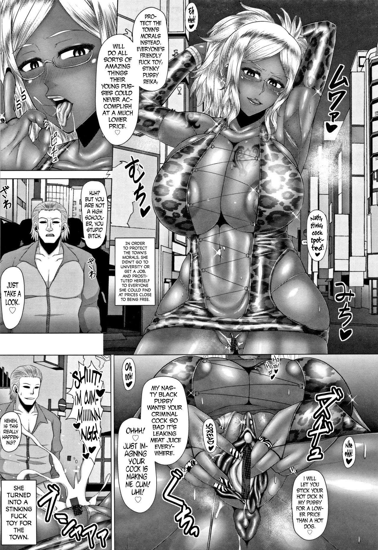 [Inoue Nanaki] Joushiki Daha! Kuro Gal Bitch-ka Seikatsu Ch. 1-3, 5-8 [English] [Dark Mac + N04h] 140