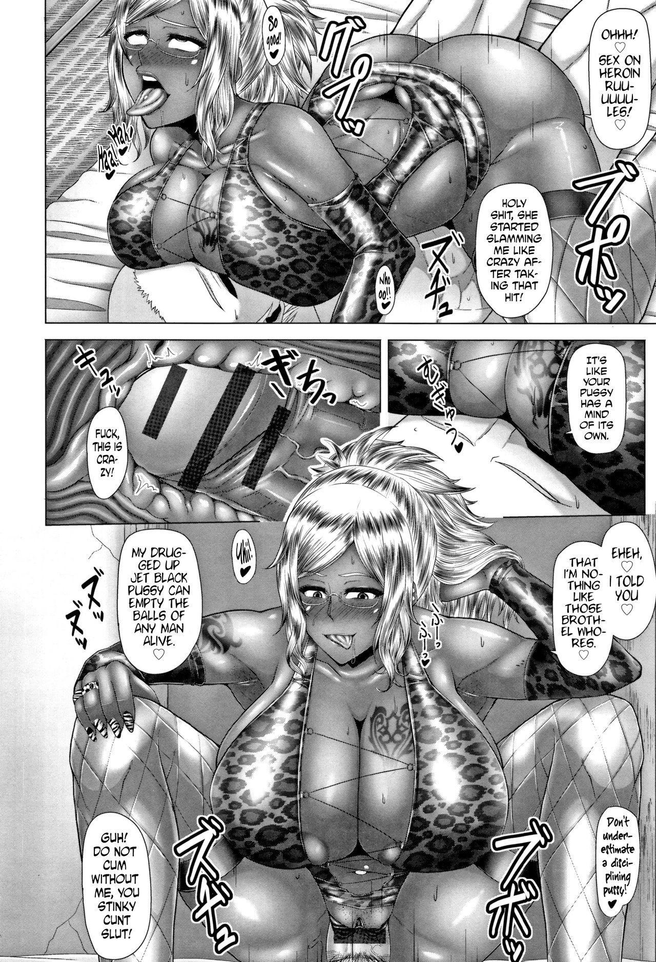 [Inoue Nanaki] Joushiki Daha! Kuro Gal Bitch-ka Seikatsu Ch. 1-3, 5-8 [English] [Dark Mac + N04h] 143