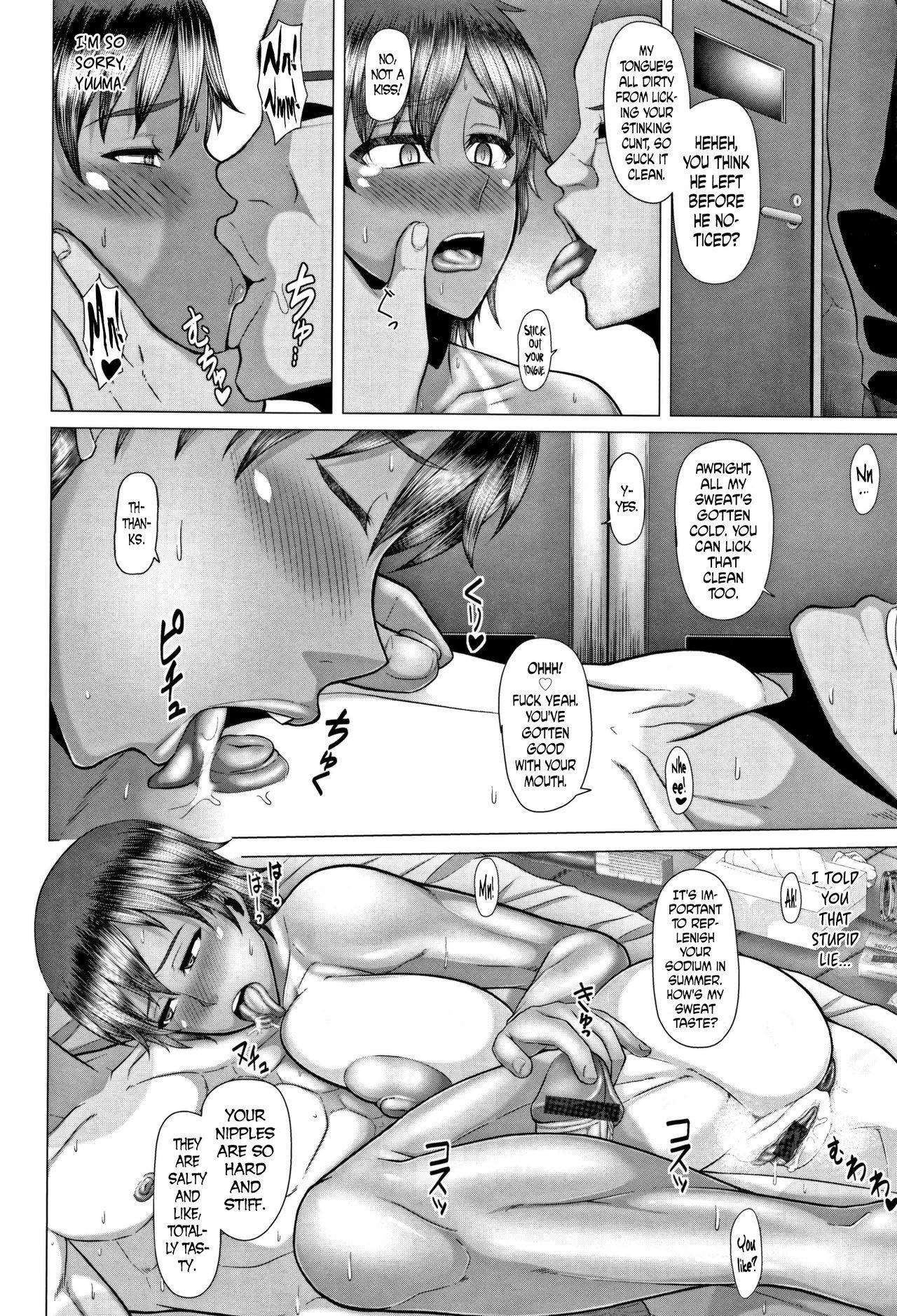 [Inoue Nanaki] Joushiki Daha! Kuro Gal Bitch-ka Seikatsu Ch. 1-3, 5-8 [English] [Dark Mac + N04h] 31