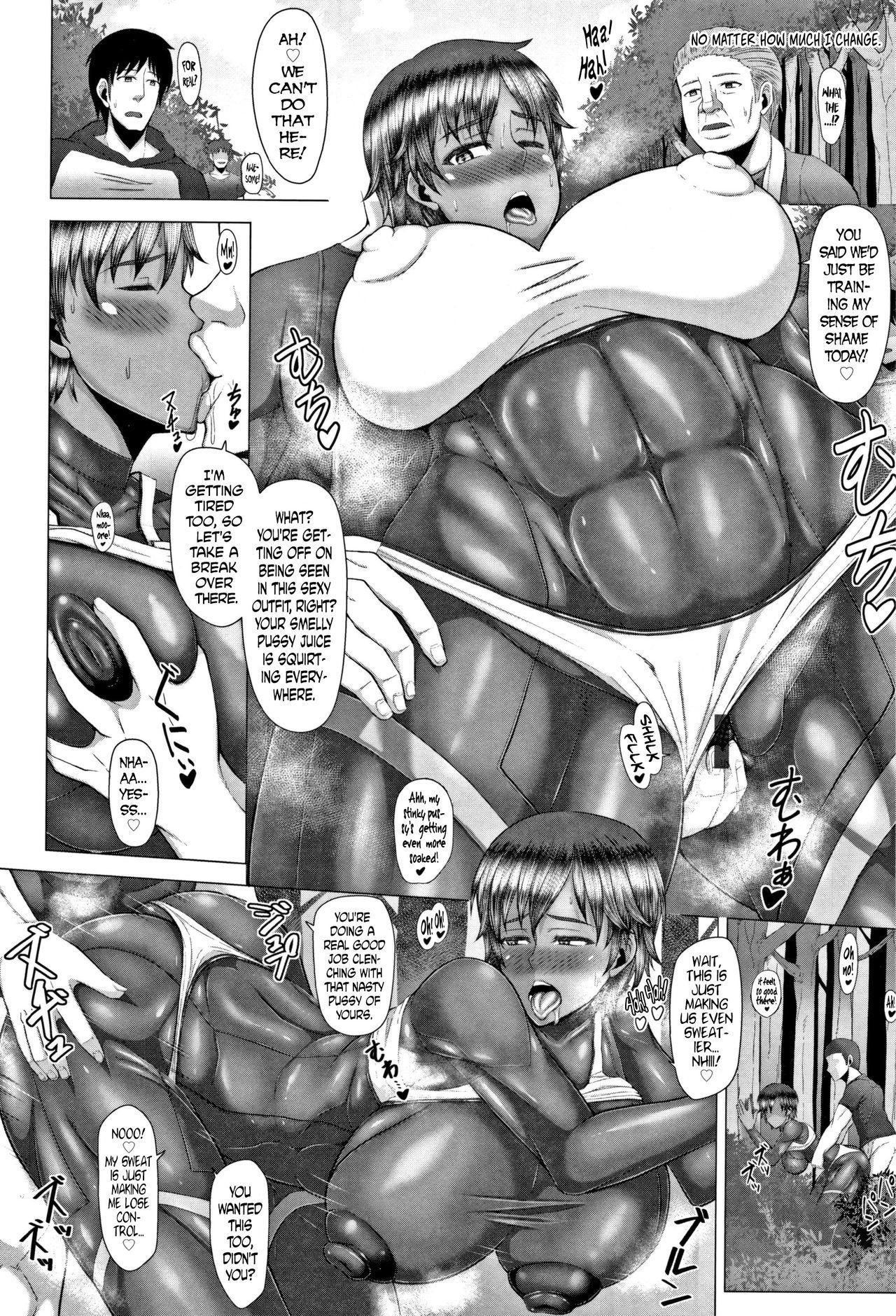 [Inoue Nanaki] Joushiki Daha! Kuro Gal Bitch-ka Seikatsu Ch. 1-3, 5-8 [English] [Dark Mac + N04h] 33