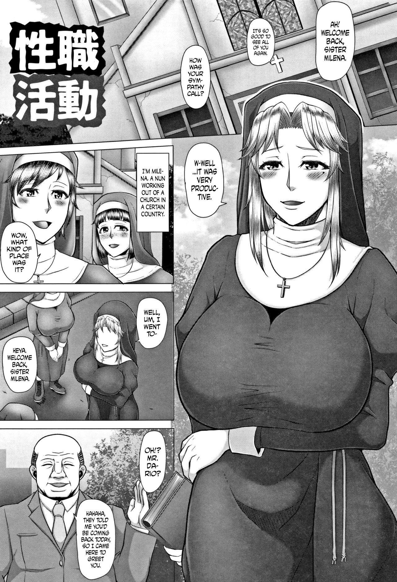 [Inoue Nanaki] Joushiki Daha! Kuro Gal Bitch-ka Seikatsu Ch. 1-3, 5-8 [English] [Dark Mac + N04h] 46