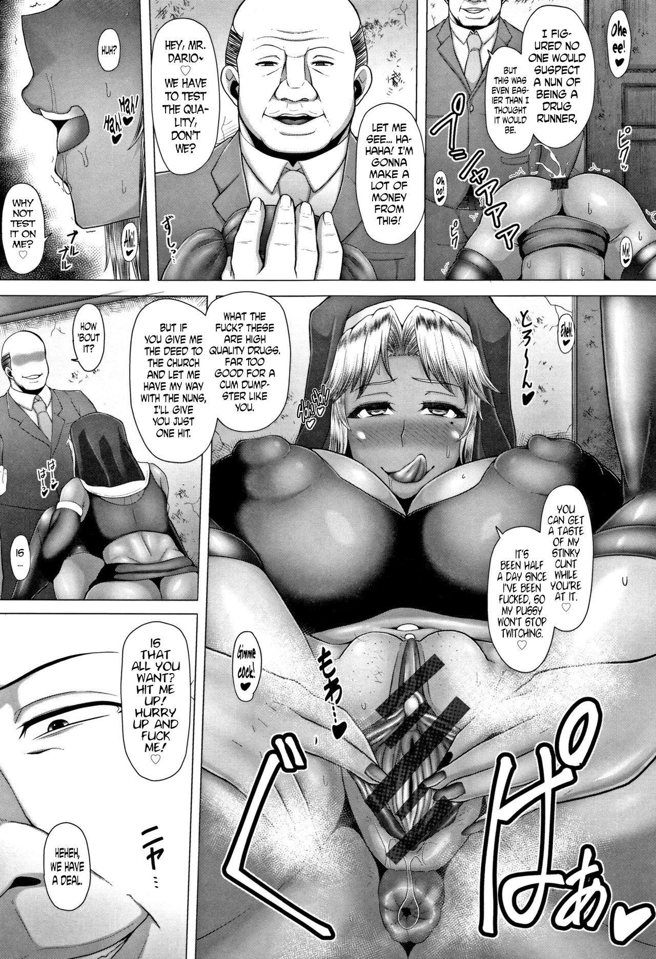 [Inoue Nanaki] Joushiki Daha! Kuro Gal Bitch-ka Seikatsu Ch. 1-3, 5-8 [English] [Dark Mac + N04h] 58