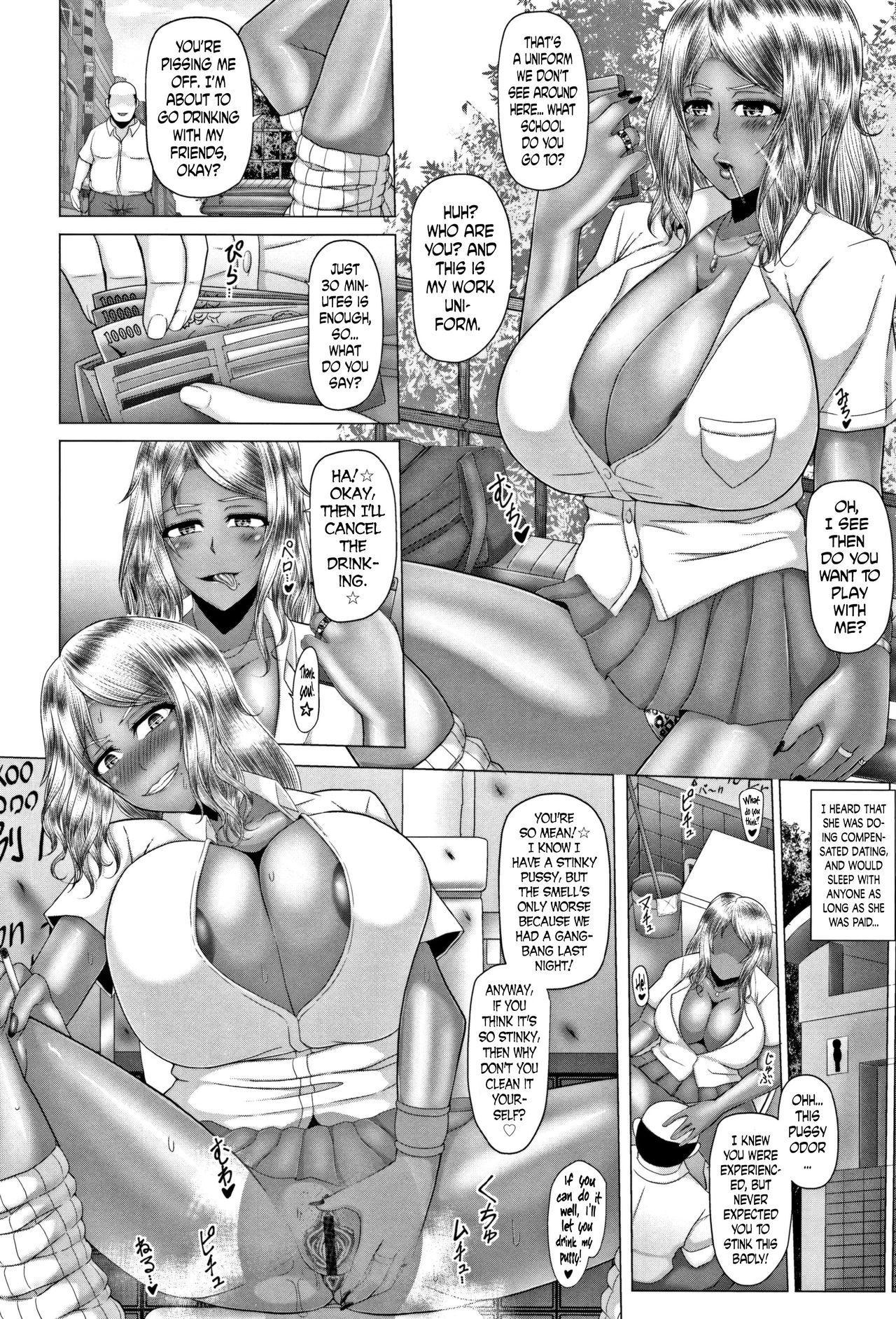 [Inoue Nanaki] Joushiki Daha! Kuro Gal Bitch-ka Seikatsu Ch. 1-3, 5-8 [English] [Dark Mac + N04h] 73