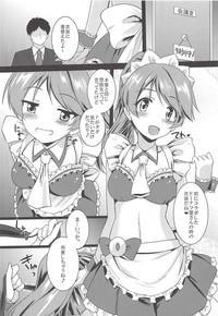H ni Norinori Noriko-chan 4