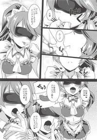 H ni Norinori Noriko-chan 6