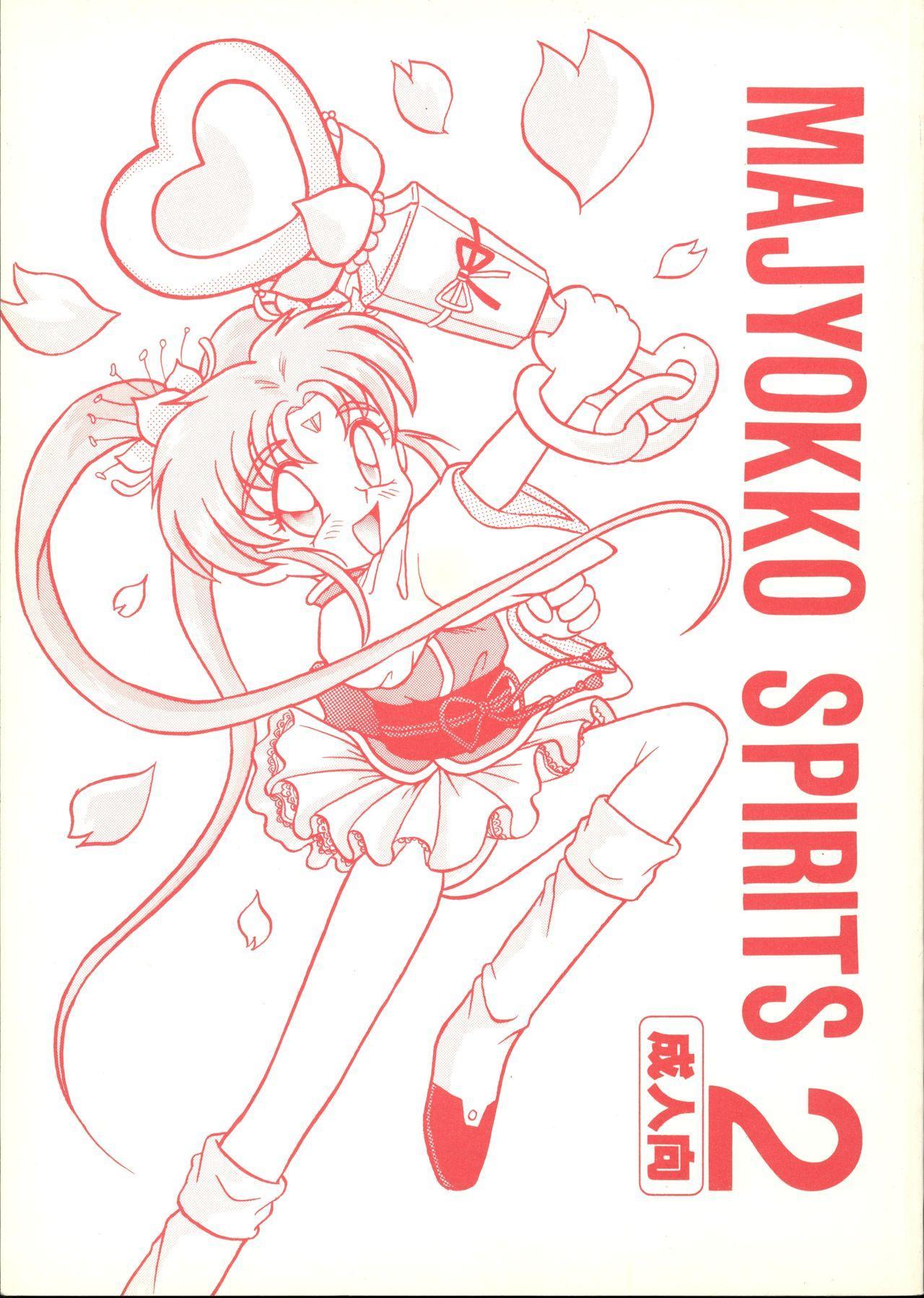 Majyokko Spirits 2 0