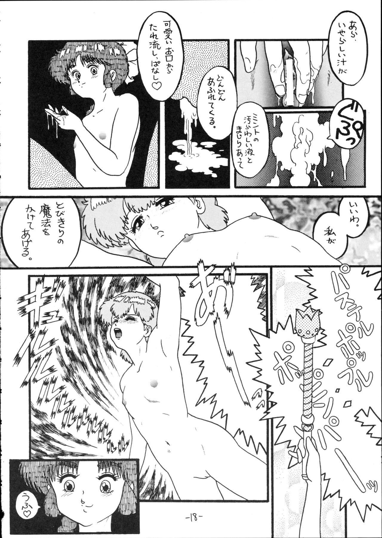 Majyokko Spirits 2 17