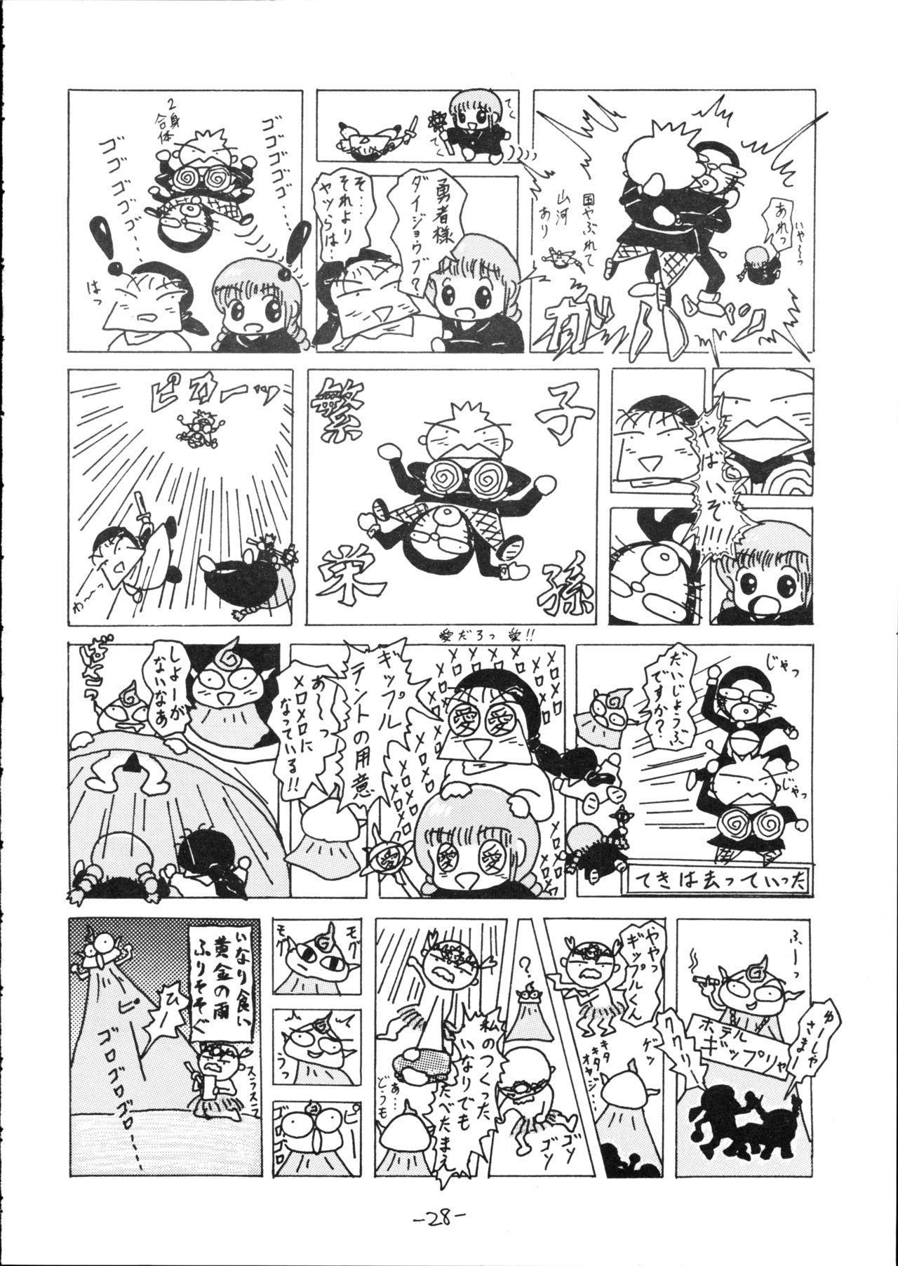 Majyokko Spirits 2 27