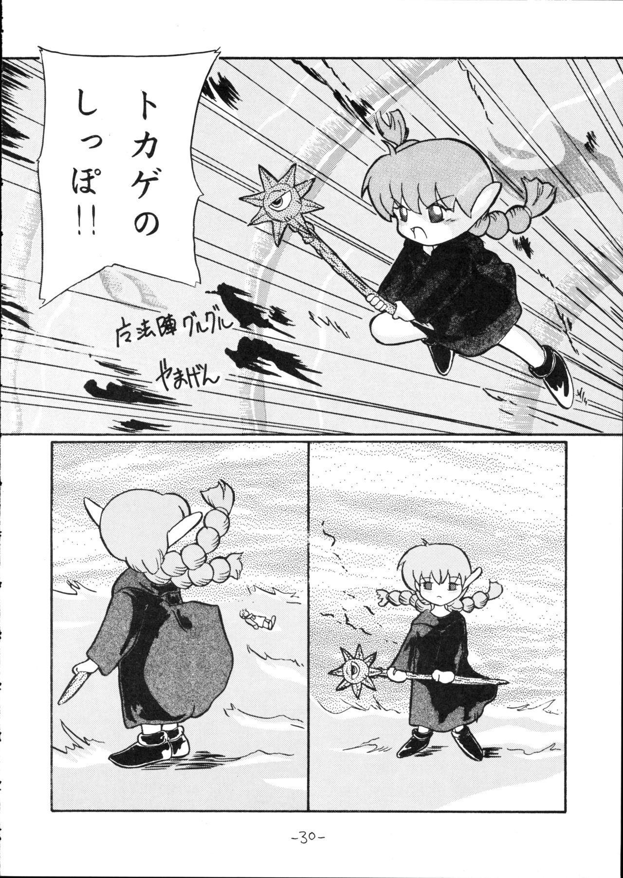 Majyokko Spirits 2 29