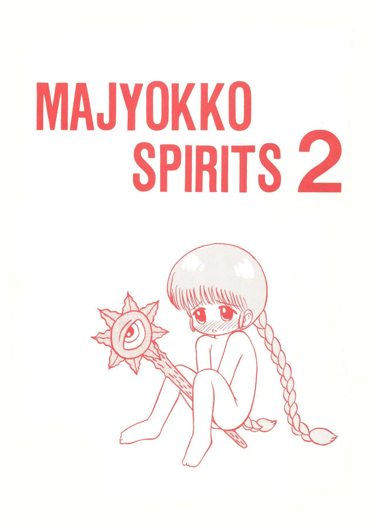 Majyokko Spirits 2 47