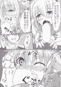 Yura-san to Icha Lovex Shiyo? 10