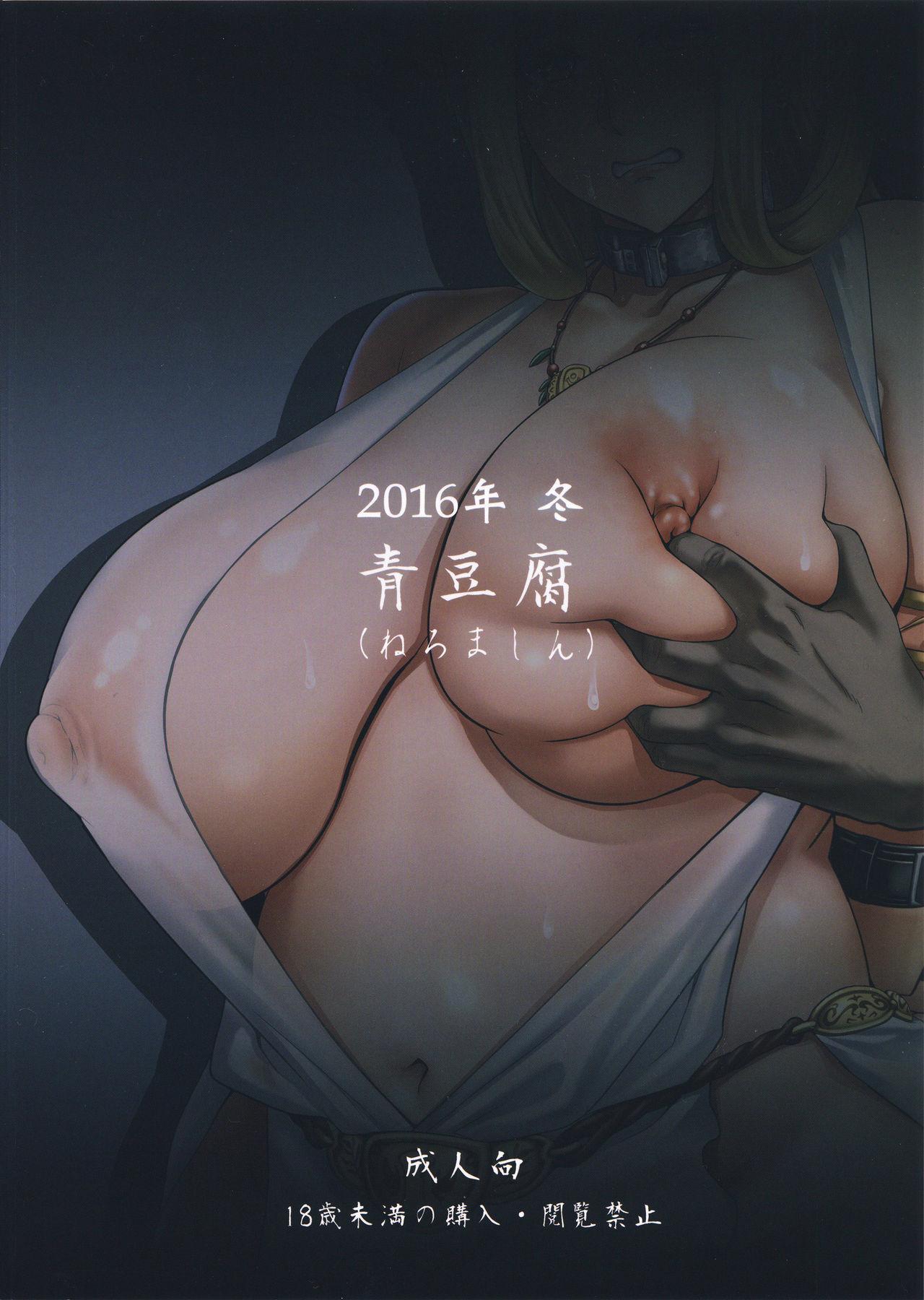 Kakioroshi Elf tanpen 10