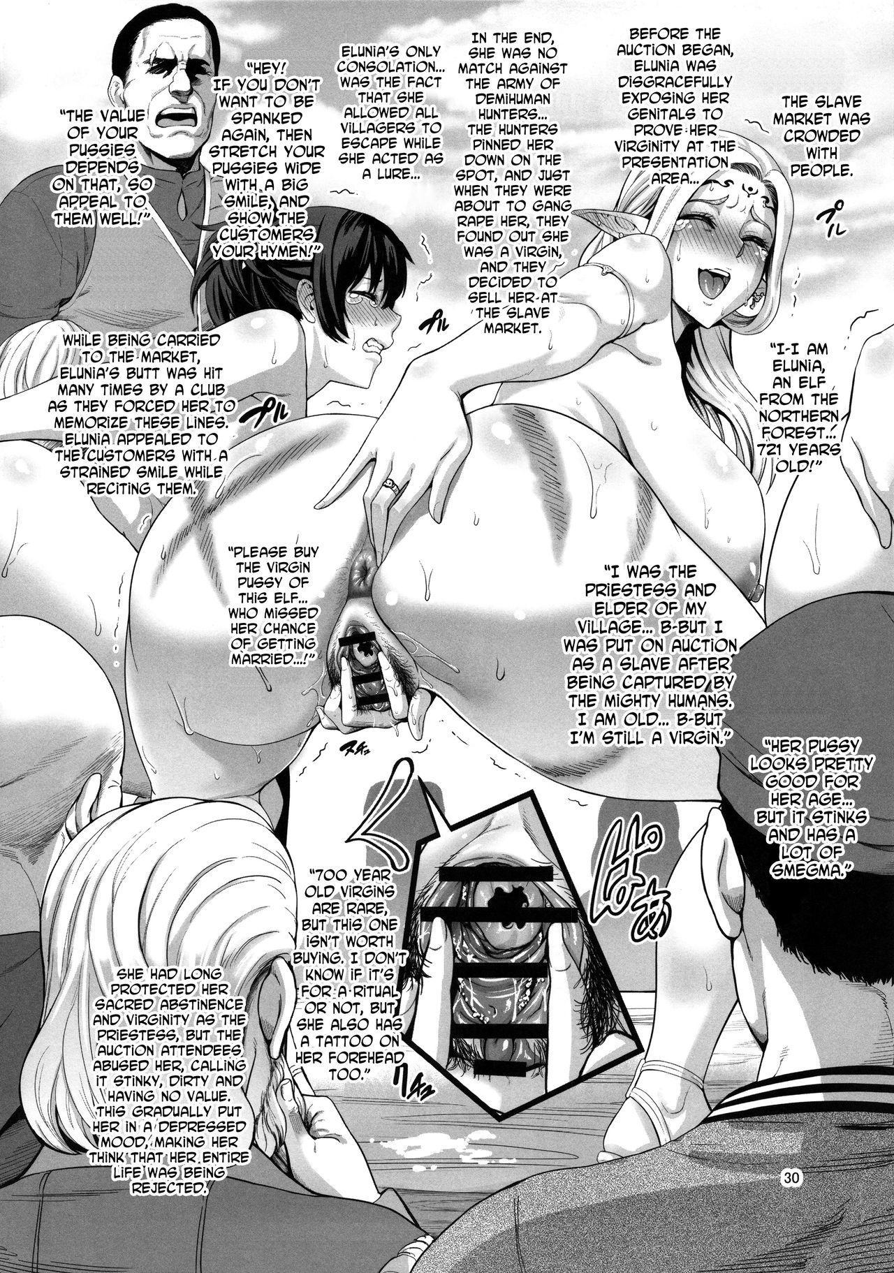Kakioroshi Elf tanpen 3