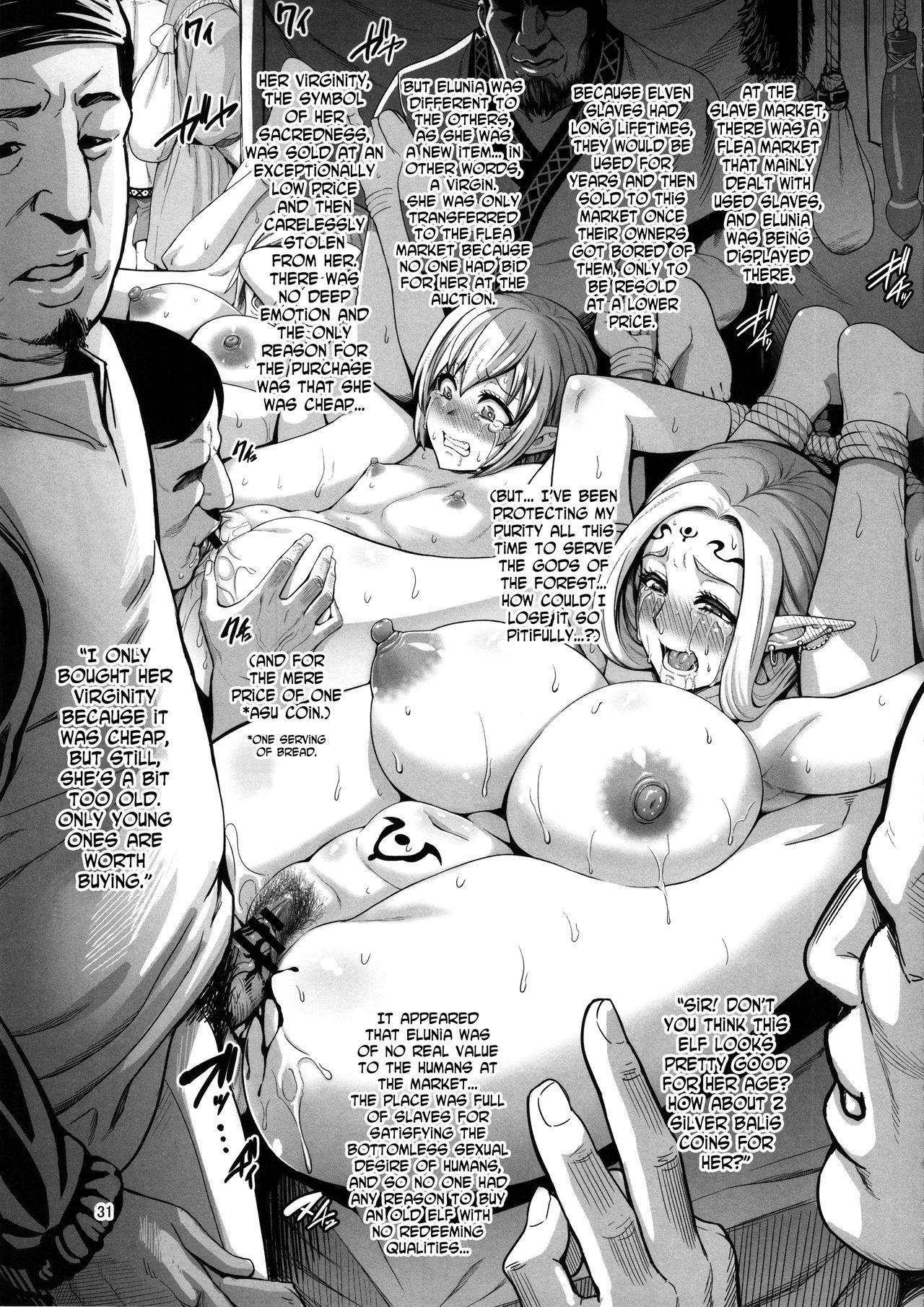 Kakioroshi Elf tanpen 4