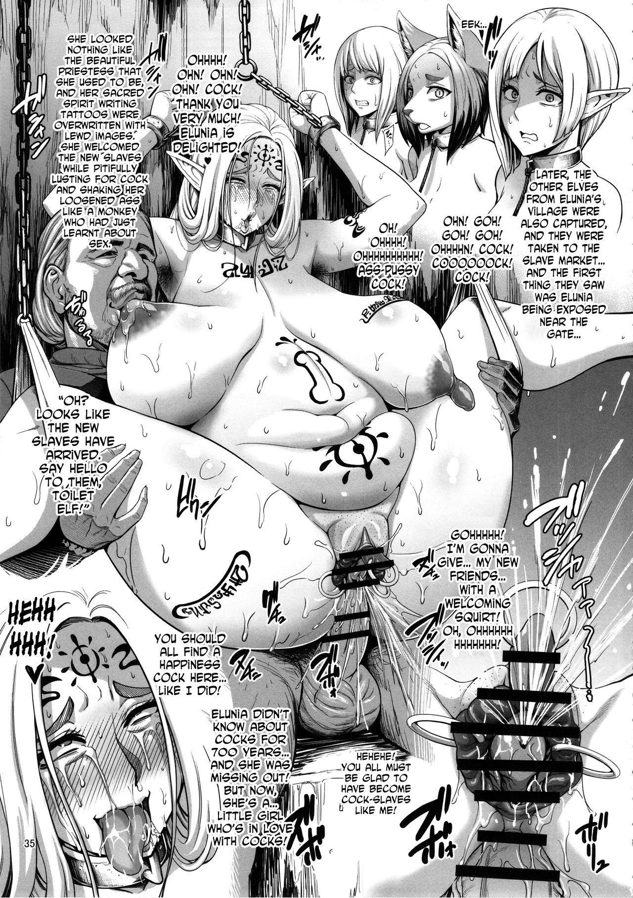 Kakioroshi Elf tanpen 8