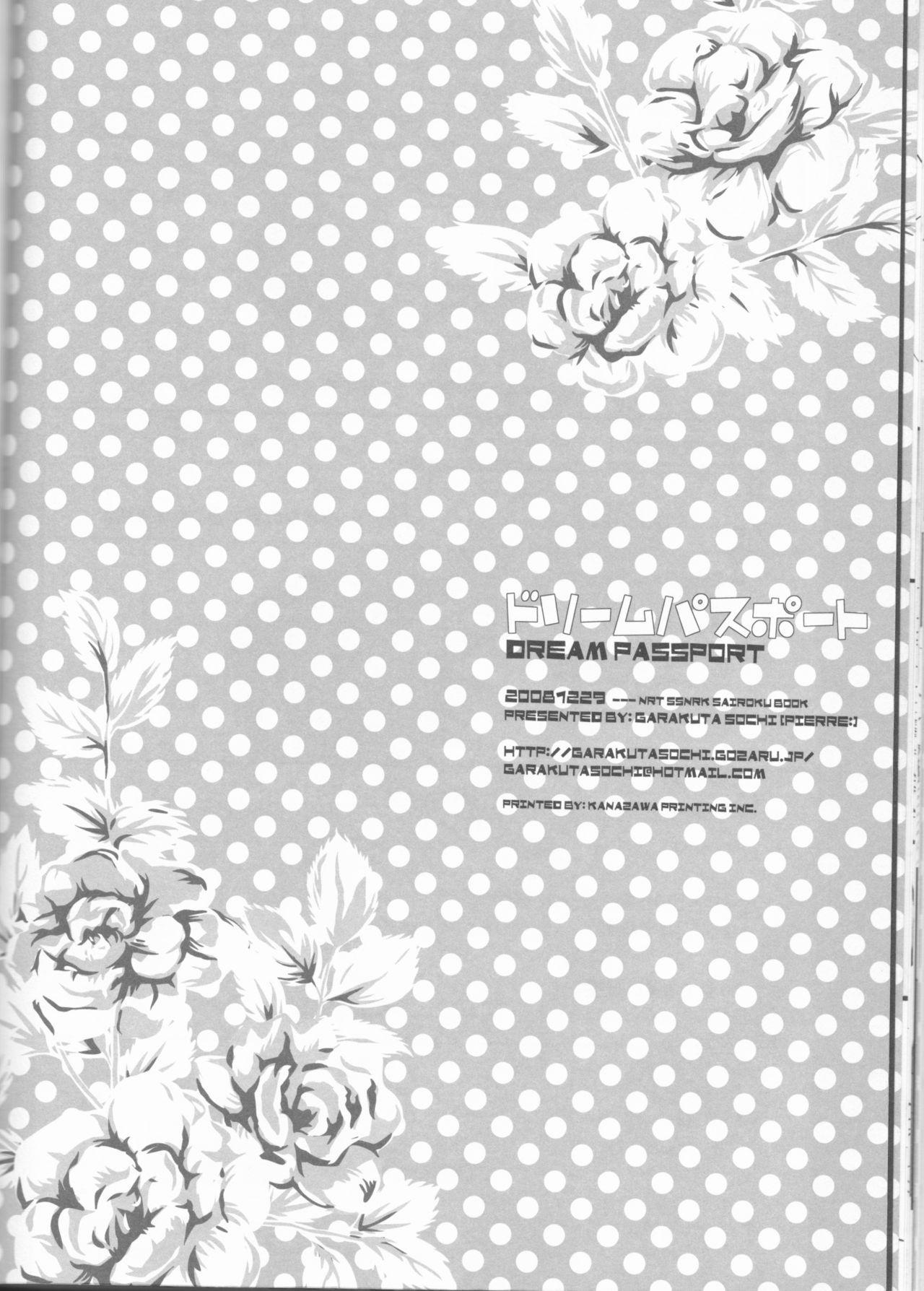 Dream Passport 150