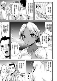 Yuusei Senjuku 2