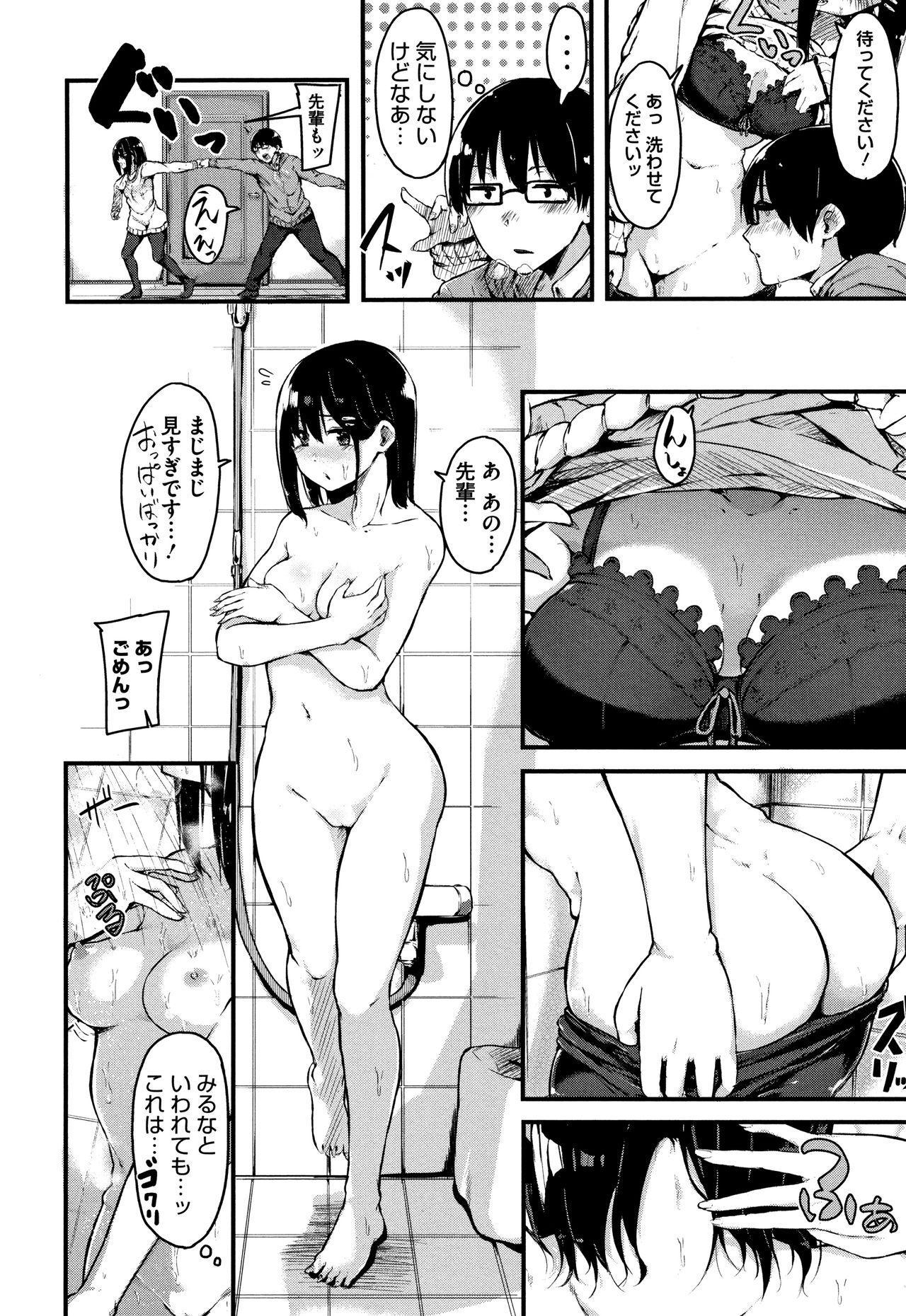 Hadaka no Kimochi 142