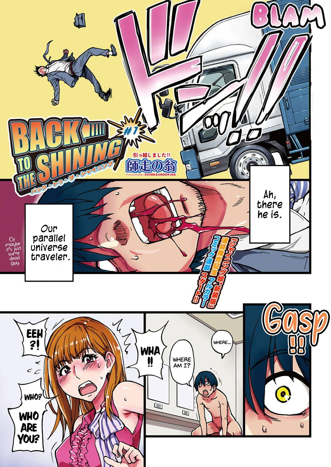 BACK TO THE SHINING Ch.1-2 0