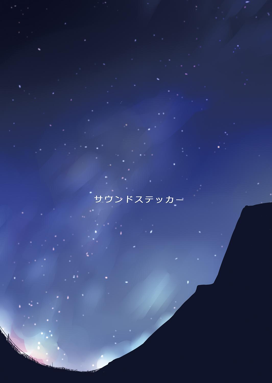 Ritou e Tenkou Shitara Host Family ga Dosukebe de Komaru 7 31