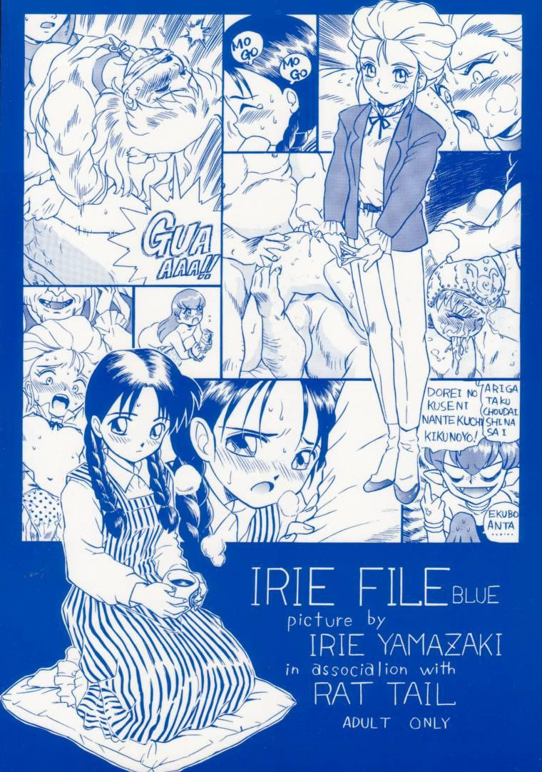 IRIE FILE BLUE 77
