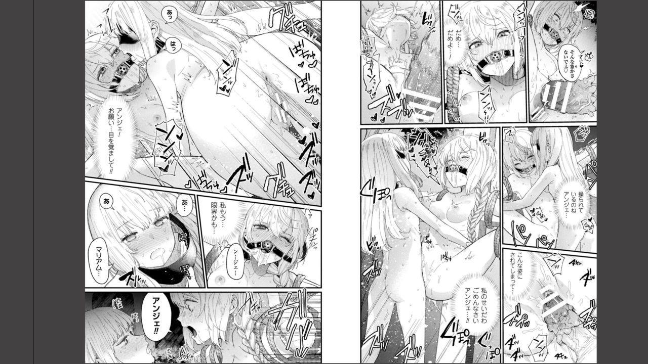 Haiboku Otome Ecstasy Vol. 11 21