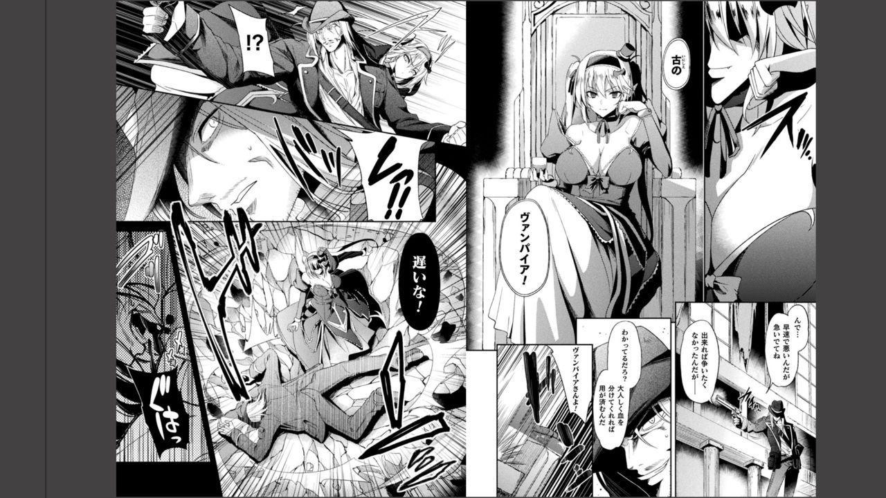 Haiboku Otome Ecstasy Vol. 11 57