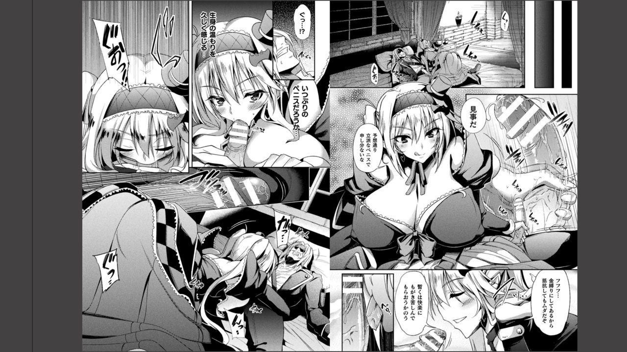 Haiboku Otome Ecstasy Vol. 11 59