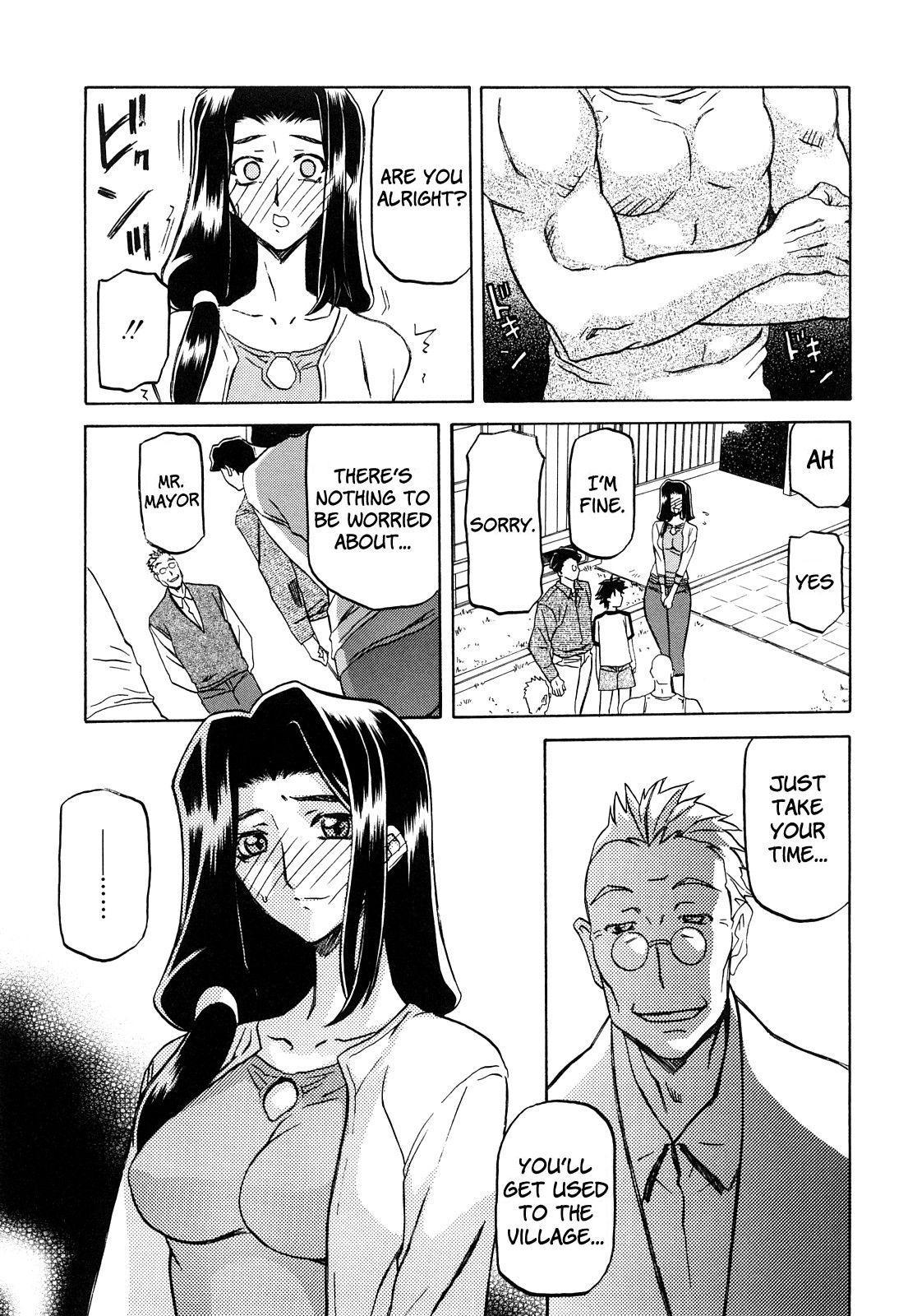 Sayuki no Sato Ch. 2 10