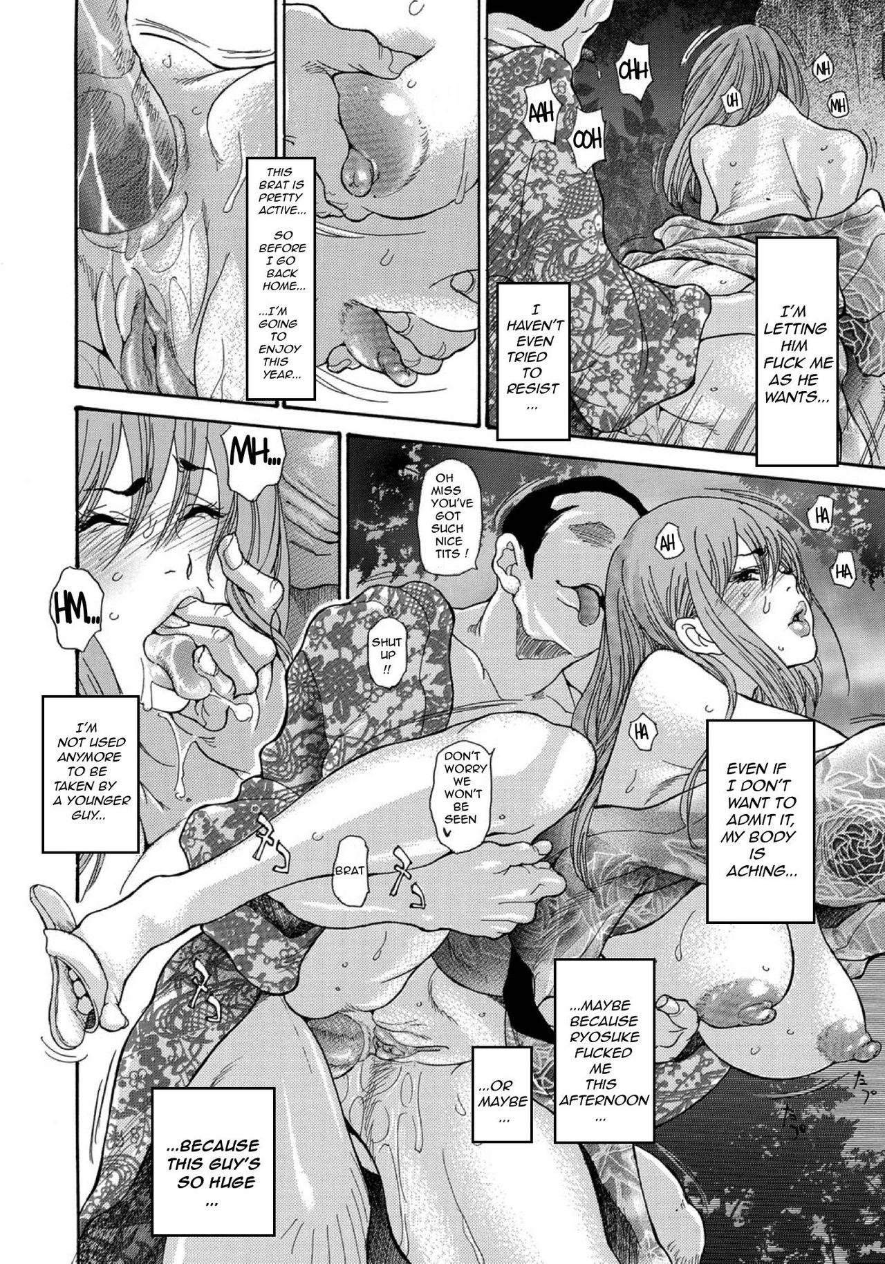 [Aoi Hitori] Yankee Zuma Kanraku!-Extended-Chapter 1-ONGOING[decensored][English][R-IC]ONGOING 17