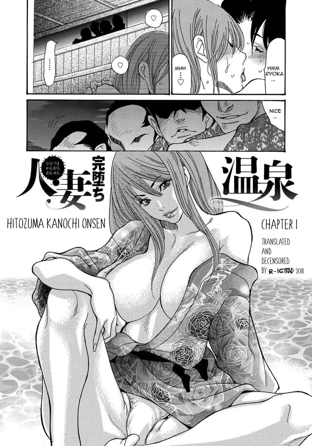 [Aoi Hitori] Yankee Zuma Kanraku!-Extended-Chapter 1-ONGOING[decensored][English][R-IC]ONGOING 6