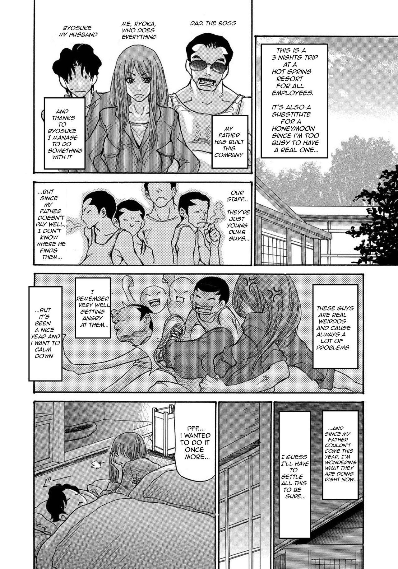 [Aoi Hitori] Yankee Zuma Kanraku!-Extended-Chapter 1-ONGOING[decensored][English][R-IC]ONGOING 7
