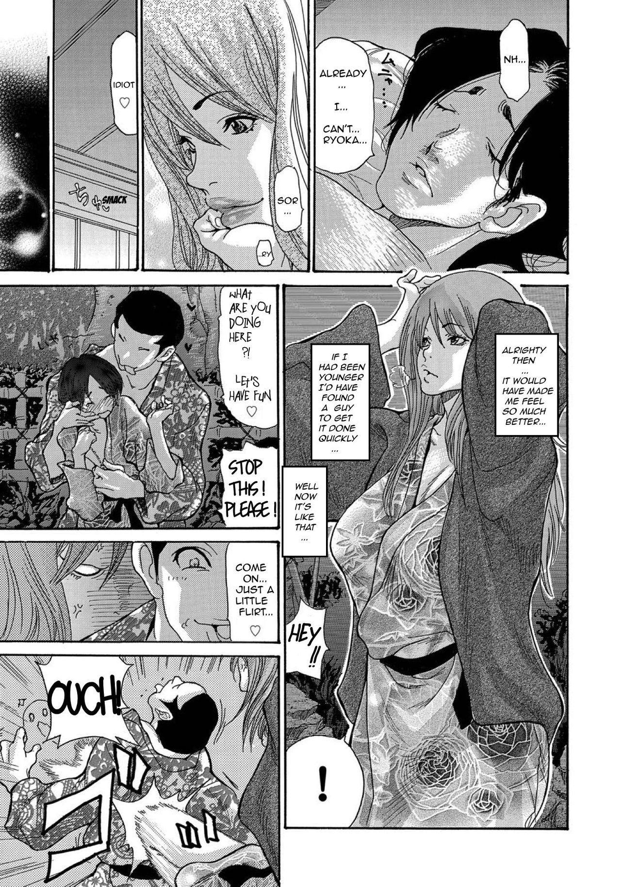 [Aoi Hitori] Yankee Zuma Kanraku!-Extended-Chapter 1-ONGOING[decensored][English][R-IC]ONGOING 8