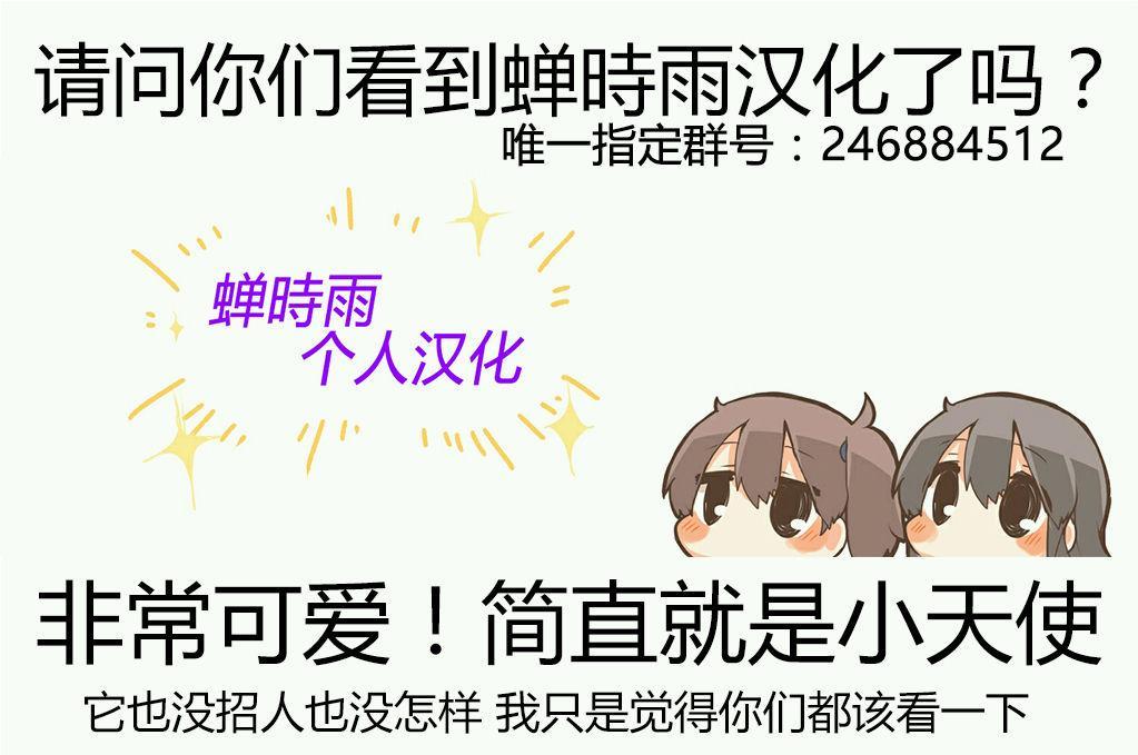 1LDK+JK Ikinari Doukyo? Micchaku!? Hatsu Ecchi!!? Ch. 7 26