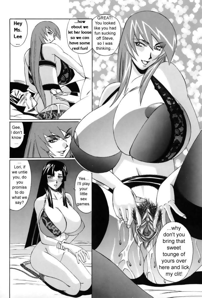 G-Cup Reiko Issue 2 14
