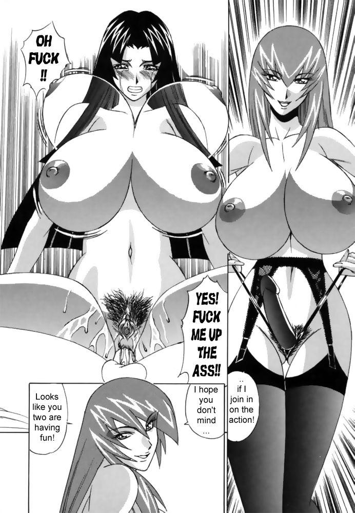 G-Cup Reiko Issue 2 20