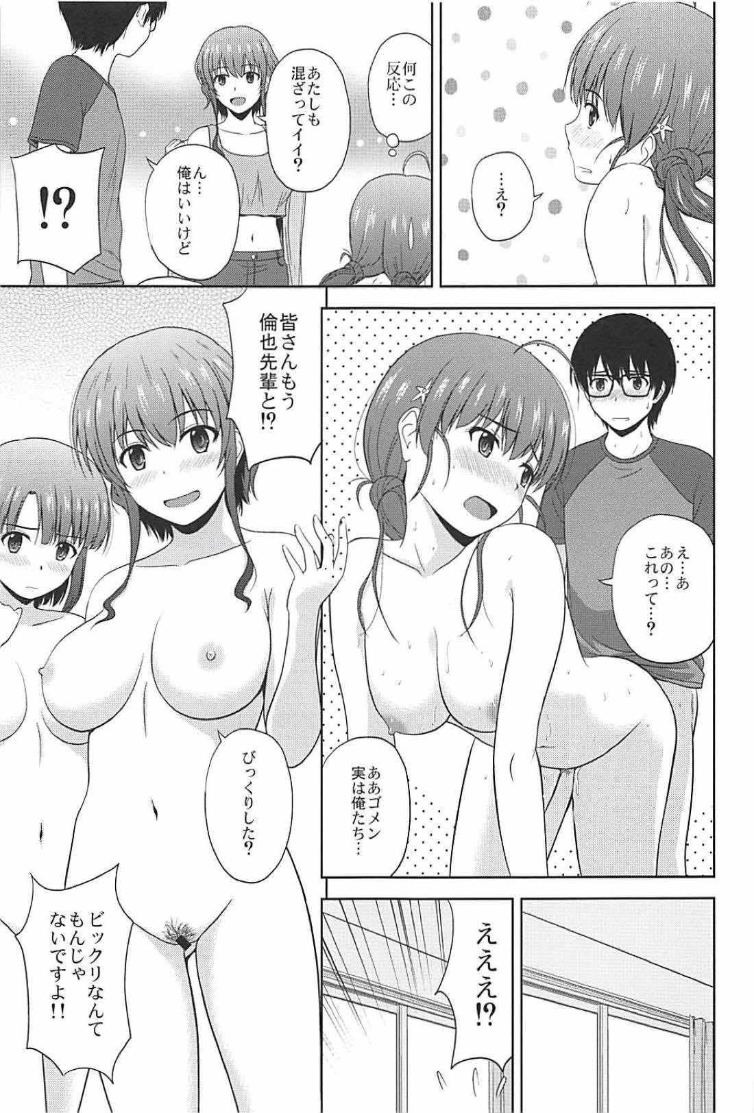 Shinsei Saenai Kanojo-tachi no Rinri Shinsakai 15