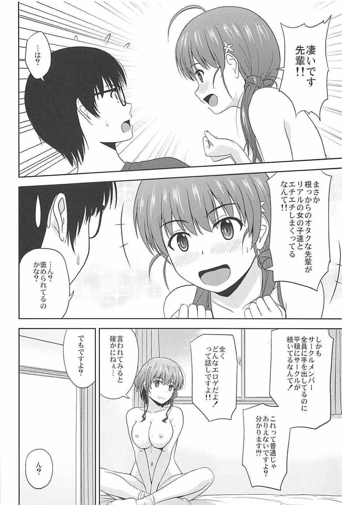 Shinsei Saenai Kanojo-tachi no Rinri Shinsakai 26