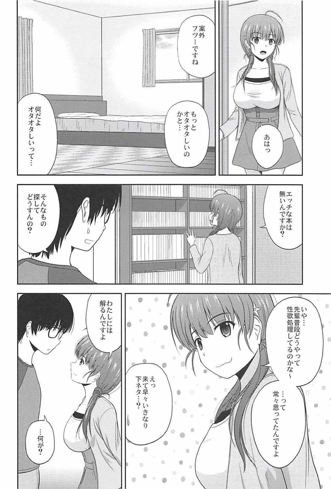 Shinsei Saenai Kanojo-tachi no Rinri Shinsakai 2