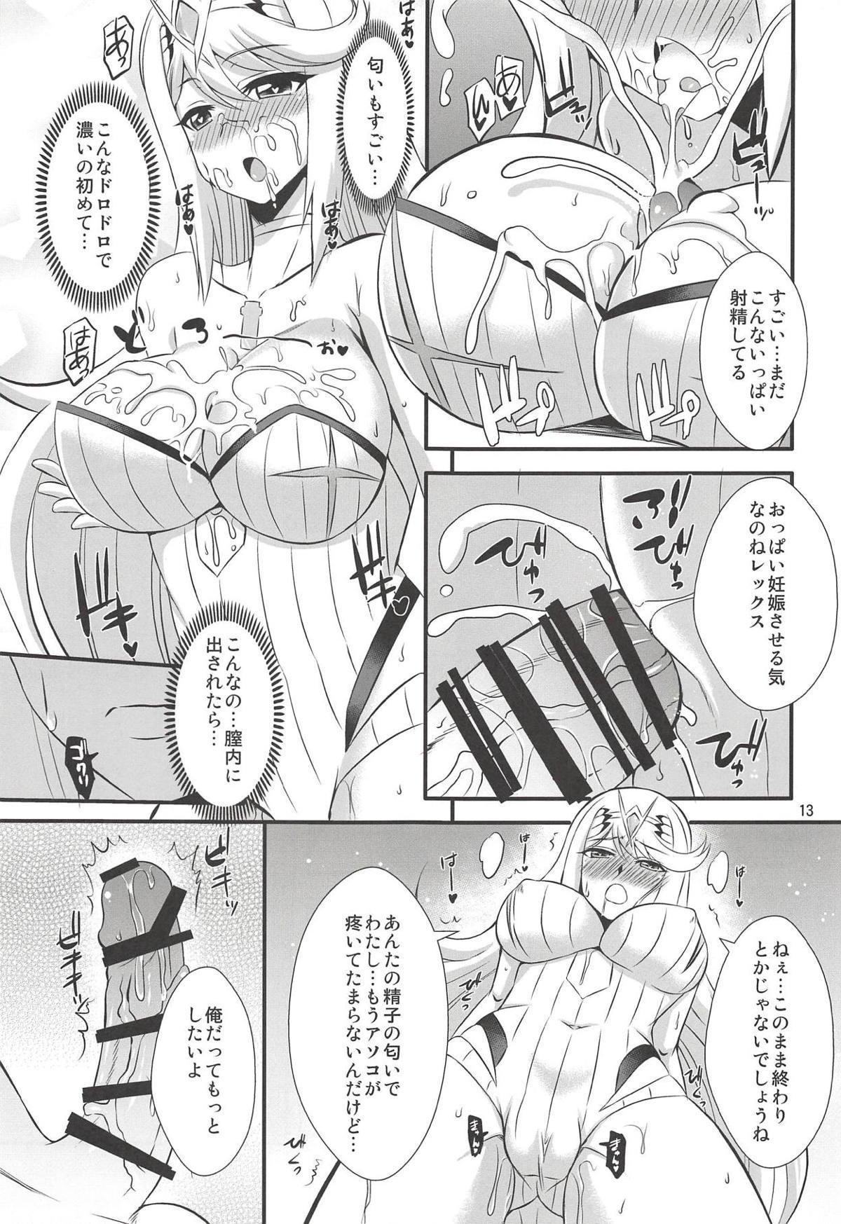 Homura to Hikari 11