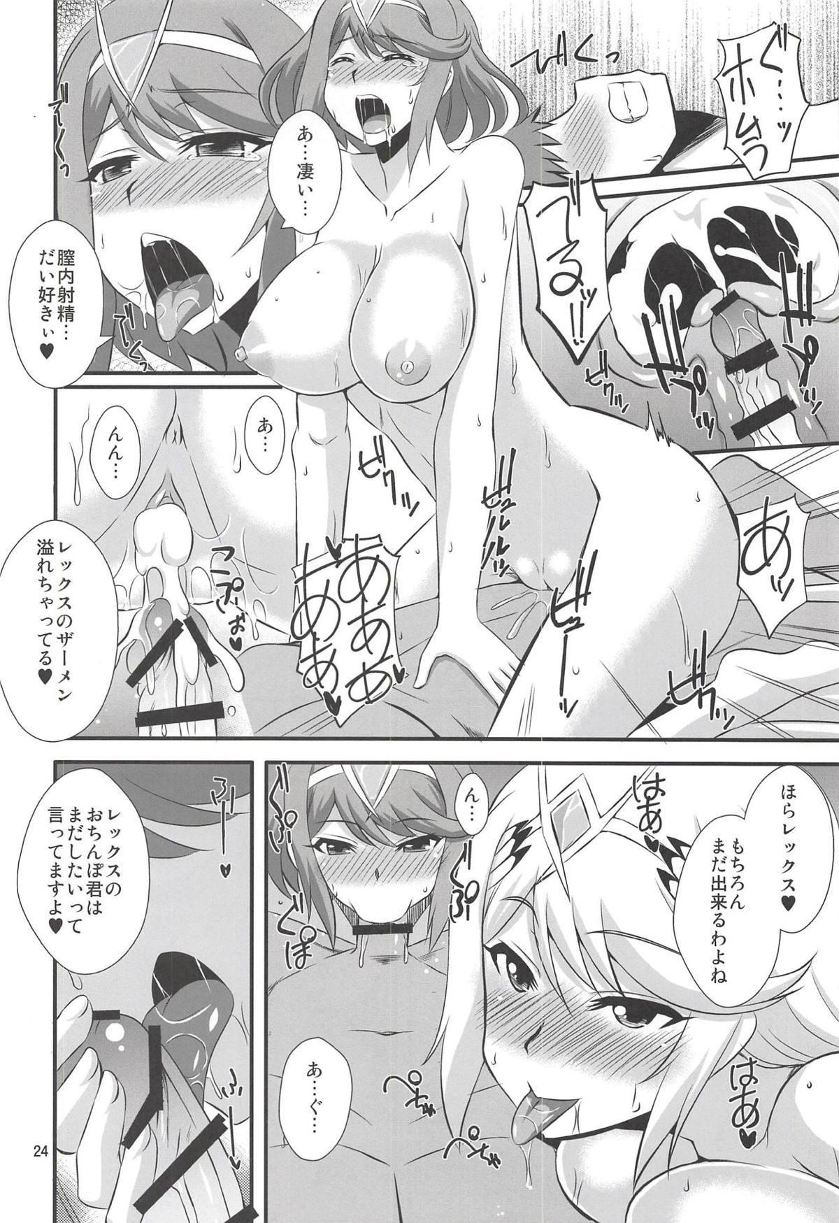 Homura to Hikari 22
