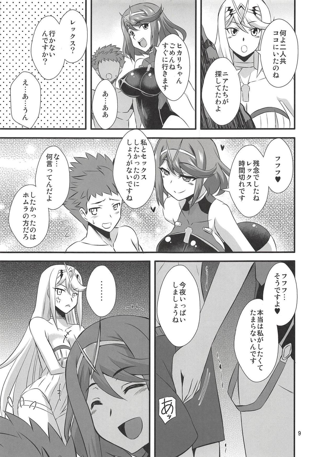 Homura to Hikari 7
