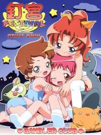 Kugimiya Festival 2 0