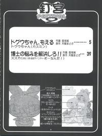 Kugimiya Festival 2 3