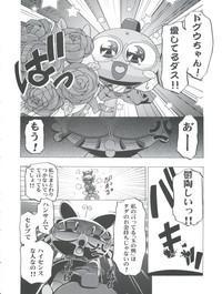 Kugimiya Festival 2 5