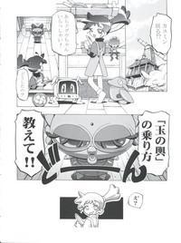 Kugimiya Festival 2 7