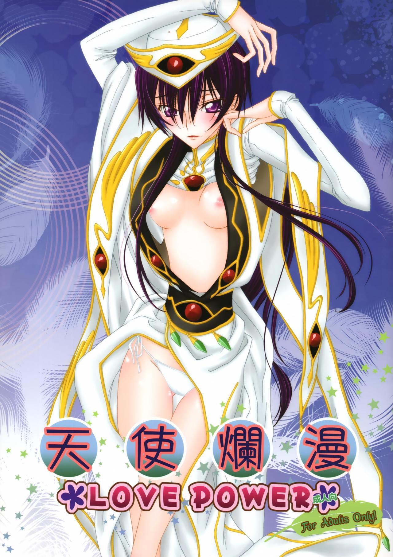 Tenshi Ranman LOVE POWER 0