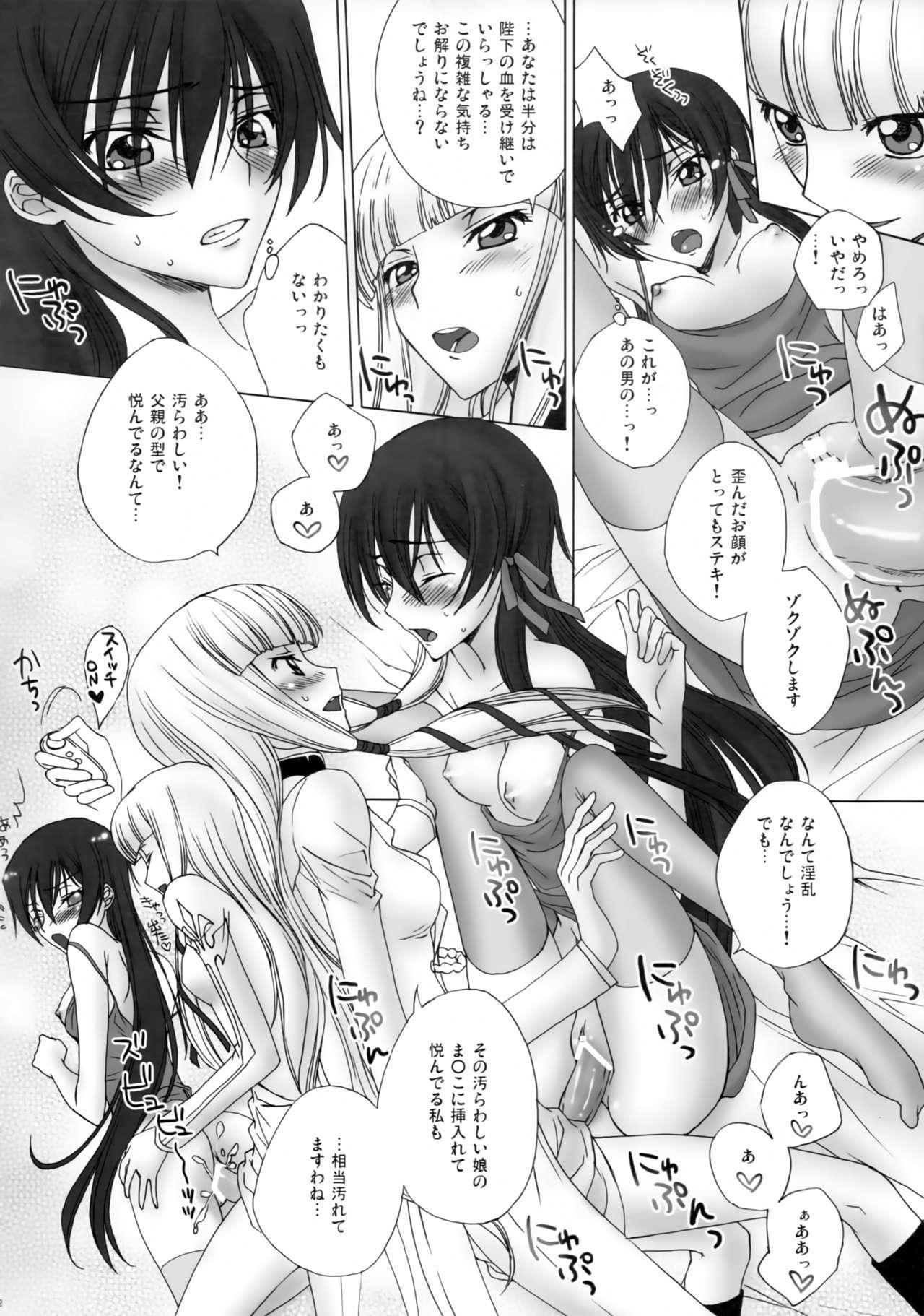 Tenshi Ranman LOVE POWER 10